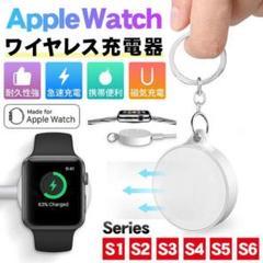 """Thumbnail of """"Apple watch (アップルウォッチ) ミニ チャージャー  充電器"""""""