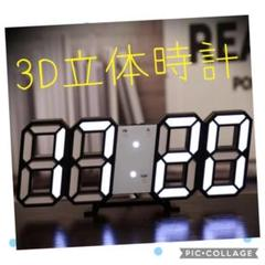 "Thumbnail of ""大人気‼フォトジェニックが叶うことで話題 【立体時計 黒ぶち】"""