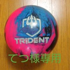 """Thumbnail of """"【新品】トライデント・ホライゾン(15P4オンス)"""""""