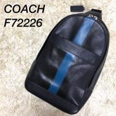 """Thumbnail of """"【美品】COACH コーチ F72226 ボディーバッグ ネイビー"""""""