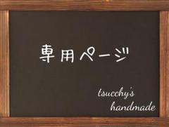 "Thumbnail of ""No.18♡お弁当袋・巾着袋セット"""