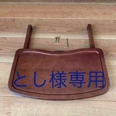 "Thumbnail of ""KATOJI 木製チェアー テーブルのみ"""