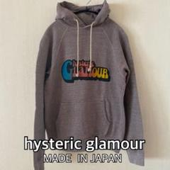 """Thumbnail of """"hysteric glamour ヒステリックグラマー パーカー スウェット"""""""