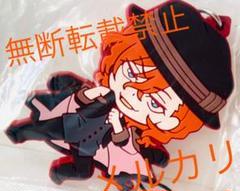 """Thumbnail of """"【即購入OK】文豪ストレイドッグス ラバーストラップ  中原中也 入手困難"""""""