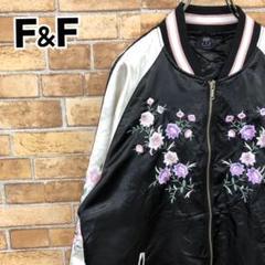 "Thumbnail of ""☆F&F☆スカジャン 刺繍 花柄 サテン フルジップジャケット ブラック"""