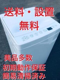 "Thumbnail of ""♦️️ EJ790B TAG label 全自動電気洗濯機 【2019年製】"""