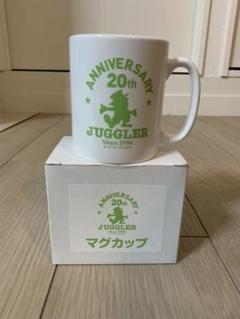 "Thumbnail of ""【お値下げ】 JUGGLER 20th マグカップ 非売品"""