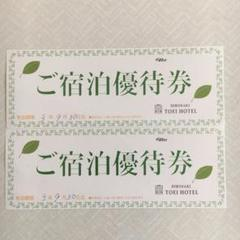 "Thumbnail of ""弘前東栄ホテル 宿泊券 2枚セット 青森県弘前市"""