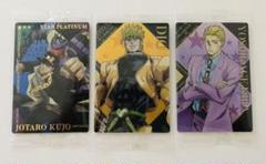 """Thumbnail of """"ジョジョの奇妙な冒険 ウエハース カード 3種"""""""