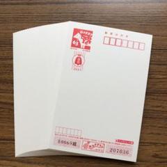 "Thumbnail of ""年賀状 年賀はがき 2021年 34枚 未使用"""