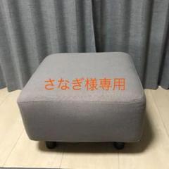 """Thumbnail of """"さなぎ様専用"""""""