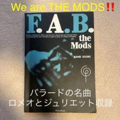 "Thumbnail of ""THE MODS F.A.B バンドスコア タブ譜付"""