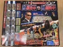 "Thumbnail of ""バンダイ2WAYボードゲーム 逃走中&戦闘中"""
