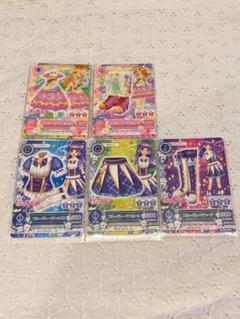 "Thumbnail of ""アイカツ!初期カード"""