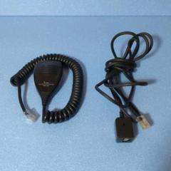 "Thumbnail of ""ICOM マイク HM-78  延長ケーブル250cmセット"""