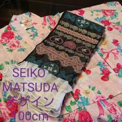 """Thumbnail of """"SEIKO MATSUDA  デザイン  浴衣  100cm&浴衣帯"""""""