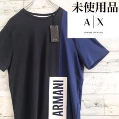 """Thumbnail of """"【タグ付】ARMANI EXCHANGE アルマーニエクスチェンジ 半袖Tシャツ"""""""