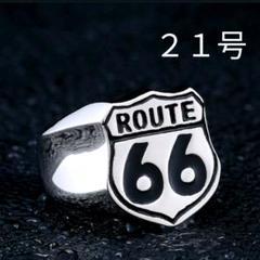"""Thumbnail of """"ROUT66 リング シルバー メンズ バイカー 指輪 おしゃれ 21号"""""""