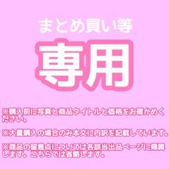 "Thumbnail of ""専用 ハート4mm、6mm、 8mm"""