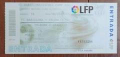"Thumbnail of ""FCバルセロナ 2003年の未使用チケット"""