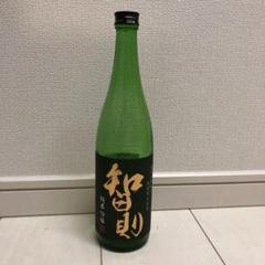 "Thumbnail of ""日本酒空瓶 智則"""
