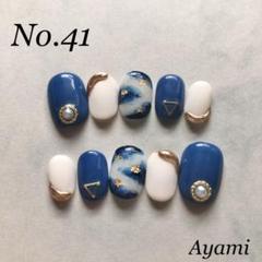 "Thumbnail of ""No.41【サイズオーダー】ネイルチップ ニュアンスネイル ブルー ミラーネイル"""