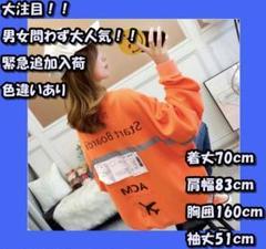 "Thumbnail of ""おすすめ ストリート系トレーナー ユニクロデニム×スニーカーコーデ○ フェス"""