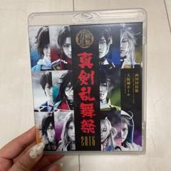 """Thumbnail of """"ミュージカル刀剣乱舞 真剣乱舞祭2016 Blu-ray 刀ミュ らぶフェス"""""""