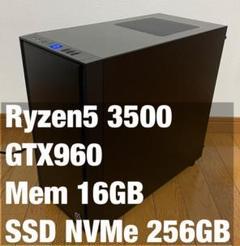 "Thumbnail of ""ライトゲーミングPC Ryzen5 3500 GTX960"""