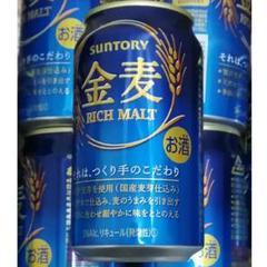 "Thumbnail of ""7本分 金麦 350ml缶 ◆ ミニストップ 無料 引換 クーポン 5/11迄"""