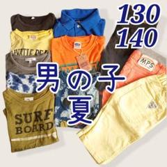 """Thumbnail of """"【まとめ売り】男の子 夏 11点セット Tシャツ パンツ 130 140"""""""