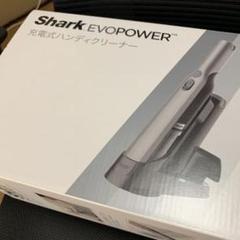 "Thumbnail of ""Shark W30 シルバー"""