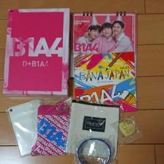 """Thumbnail of """"B1A4  DVD&CD BANA JAPANグッズ"""""""