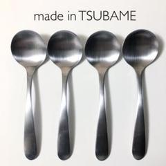 """Thumbnail of """"TSUBAME   燕三条 スープスプーン 4点 ステンレス 日本製"""""""