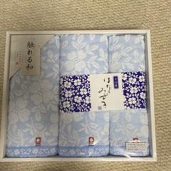 """Thumbnail of """"今治タオルセット"""""""