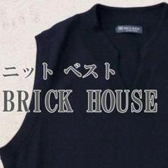 """Thumbnail of """"ベスト ジレ Lサイズ ネイビー BRICK HOUSE"""""""
