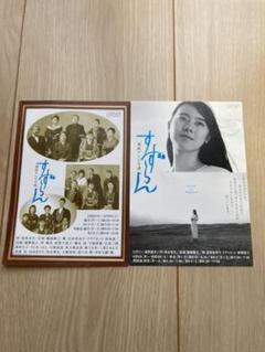 """Thumbnail of """"すずらん ポストカード 2枚"""""""