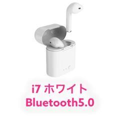 "Thumbnail of ""Bluetoothイヤホン i7ホワイト Bluetooth5.0  〇"""