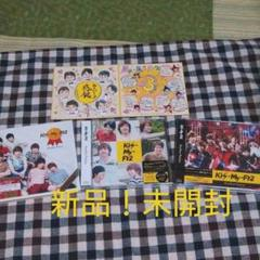 """Thumbnail of """"Kis-My-Ft2 Another Future3形態"""""""