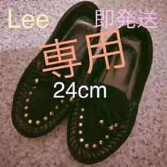 """Thumbnail of """"大特価 Lee パンプス黒"""""""