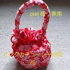 "Thumbnail of ""七五三カバン"""