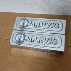 "Thumbnail of ""【匿名/送料込/新品】 MARVIS ホワイトニング 歯磨き粉 85mL 2本"""