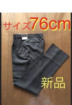 """Thumbnail of """"新品  メンズ 紳士 ズボン サイズ:76cm"""""""