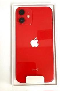 "Thumbnail of ""ほぼ未使用 iPhone 12 mini レッド 64 GB SIMフリー"""