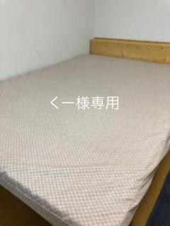 """Thumbnail of """"西川 ダブル マットレス 敷布団 日本製 ウレタンマットレス『BISEI』"""""""