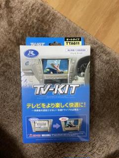 """Thumbnail of """"TV-KIT TTA-611"""""""