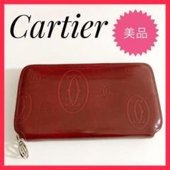 """Thumbnail of """"【美品】Cartier ハッピーバースデー 長財布 ボルドー"""""""
