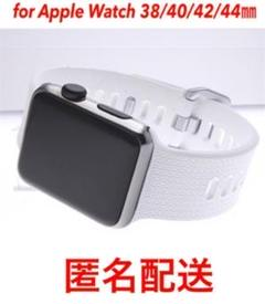 "Thumbnail of ""Apple Watch バンド ホワイト 38㎜/40㎜対応"""