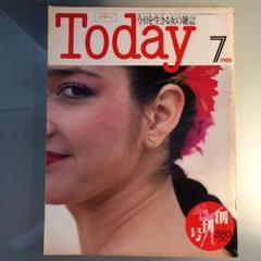 """Thumbnail of """"【創刊号】ツデー 1980.7 今日を生きる女の雑誌 かとうかずこ"""""""
