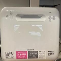 "Thumbnail of ""食器洗い乾燥機(食洗機)+専用洗剤セット ISHT-5000-W"""
